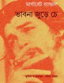 Bhabna Jure CHE